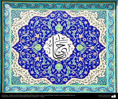 Arte islámico – Azulejos y mosaicos islámicos (Kashi Kari) realizados en paredes, techos y cúpulas del Instituto Académico Cultural Dar-alHadith, Qom, Irán  - 161