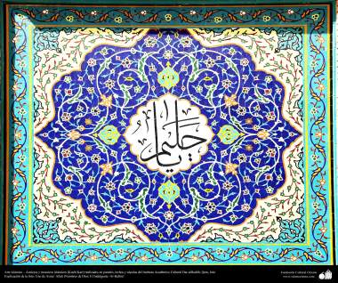 Исламское искусство - Облицовка кафельной плиткой (Каши Кари) , использованная на стенах , потолке и куполе научно-культурного института Дар-алхадиса - Кум , Иран - 163