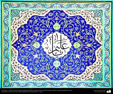 هنر اسلامی - کاشی کاری - استفاده شده در دیوارها، سقف و گنبد مجموعه علمی فرهنگی دارالحدیث -  قم - ایران - ۱۶۵
