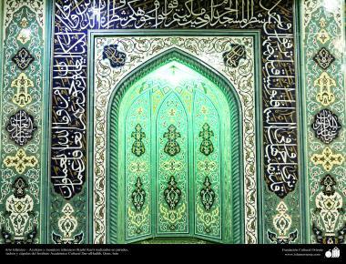 Arte islámico – Azulejos y mosaicos islámicos (Kashi Kari) realizados en paredes, techos y cúpulas del Instituto Académico Cultural Dar-alHadith, Qom, Irán -21