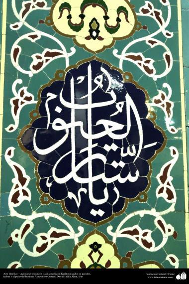 Arte islámico – Azulejos y mosaicos islámicos (Kashi Kari) realizados en paredes, techos y cúpulas del Instituto Académico Cultural Dar-alHadith, Qom, Irán -24