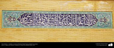 Arte islámico – Azulejos y mosaicos islámicos (Kashi Kari) realizados en paredes, techos y cúpulas del Instituto Académico Cultural Dar-alHadith, Qom, Irán -25