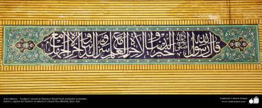 Arte islámico – Azulejos y mosaicos islámicos (Kashi Kari) realizados en paredes, techos y cúpulas del Instituto Académico Cultural Dar-alHadith, Qom, Irán -27