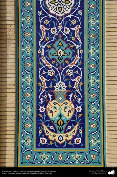 Arte islámico – Azulejos y mosaicos islámicos (Kashi Kari) realizados en paredes, techos y cúpulas del Instituto Académico Cultural Dar-alHadith, Qom, Irán - 62