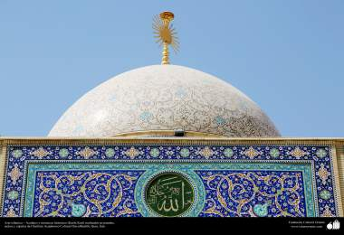 Islamic Art - Islamic mosaics and decorative tile (Kashi Kari) made in walls, ceilings and domes - Dar-alHadith Cultural Academic Institute  , Qom, Iran – 68