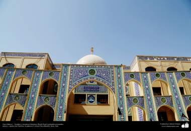 Arte islámico – Azulejos y mosaicos islámicos (Kashi Kari) realizados en paredes, techos y cúpulas del Instituto Académico Cultural Dar-alHadith, Qom, Irán - 69