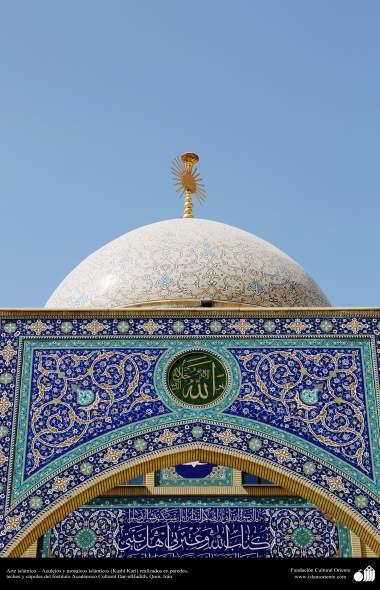 Arte islámico – Azulejos y mosaicos islámicos (Kashi Kari) realizados en paredes, techos y cúpulas del Instituto Académico Cultural Dar-alHadith, Qom, Irán - 70