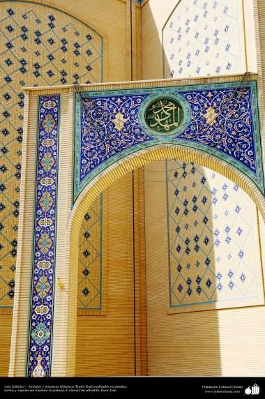 Arte islámico – Azulejos y mosaicos islámicos (Kashi Kari) realizados en paredes, techos y cúpulas del Instituto Académico Cultural Dar-alHadith, Qom, Irán - 78
