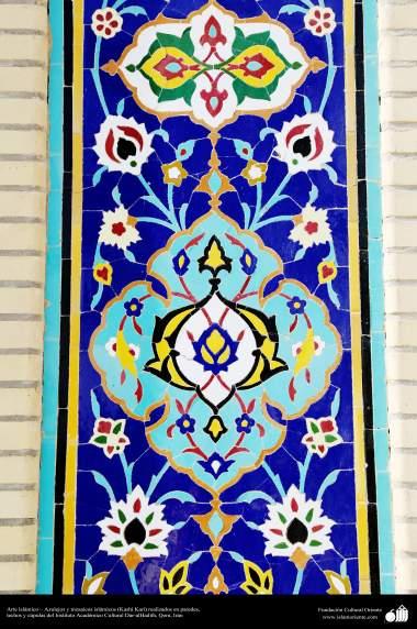 Arte islámico – Azulejos y mosaicos islámicos (Kashi Kari) realizados en paredes, techos y cúpulas del Instituto Académico Cultural Dar-alHadith, Qom, Irán - 81
