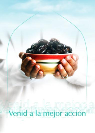 پوسٹر - رمضان المبارک اور بہترین کام