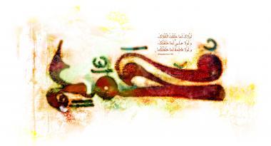 Muhammad (sea la paz con èl)