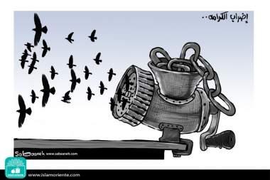 Процесс либерализма (карикатура)