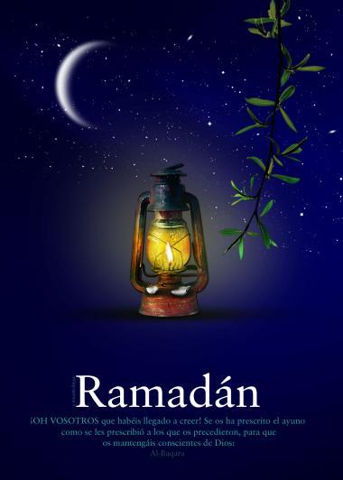 پوسٹر - رمضان المبارک