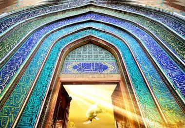 Vista della porta d'ingresso del santuario di Imam Javad (P)-Anniversario della sua nascita