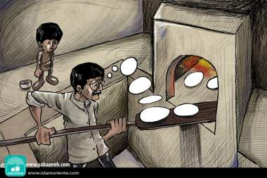 Вероломные мечты (карикатура)