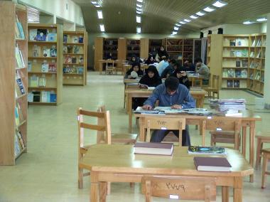 Photo du jour - Bibliothèque islamique